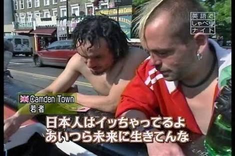 日本のだめなところ
