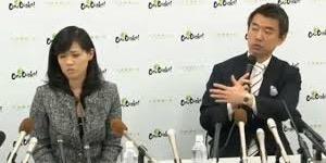 元フジアナ・長谷川豊氏 衆院選出馬正式表明「大変な逆風」と覚悟