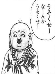 内田理央 清水富美加の交通費最低限の指摘に疑問符 同じ事務所で「ライダー」先輩
