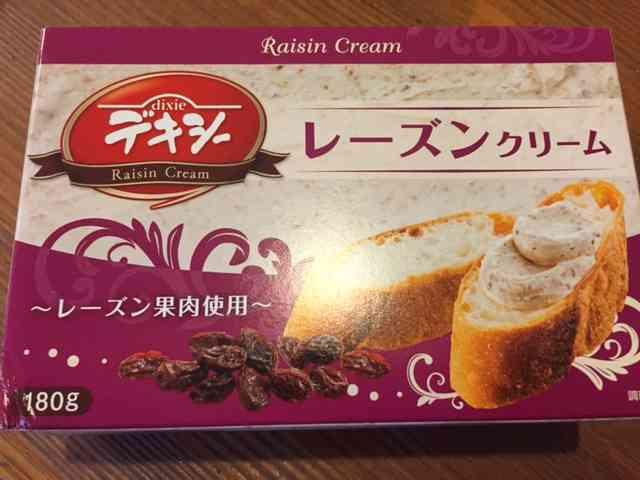 食べる雪印コーヒーだと!? マーガリンみたいにパンに塗る「雪印コーヒーソフト」誕生!