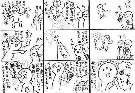夫・彼氏が双子の人集まれ〜
