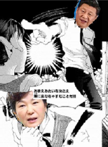韓国ドラマあるある言いたい人!