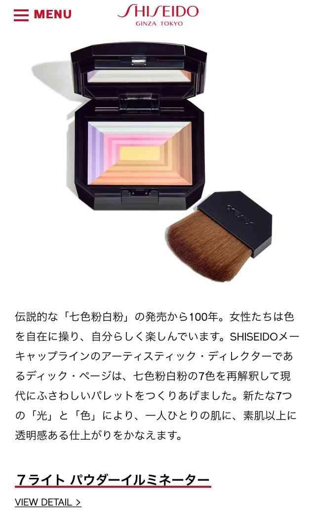 【2月】今月のコスメ総合トピPart3