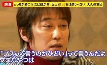 『ひみつの嵐ちゃん』見てた人☆