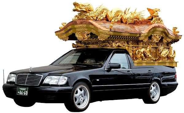 車のインテリアどうしてますか?