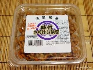 納豆が好きな人