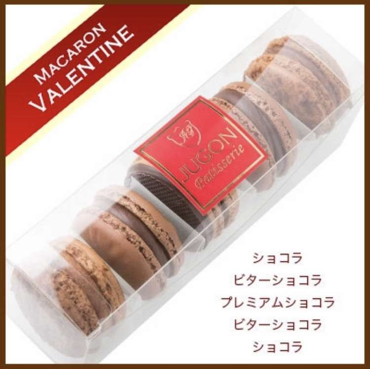 欲しいチョコの画像を貼ったら、バレンタインに誰かがくれるトピ