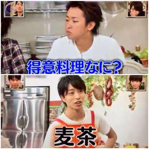 料理苦手な方いますか?