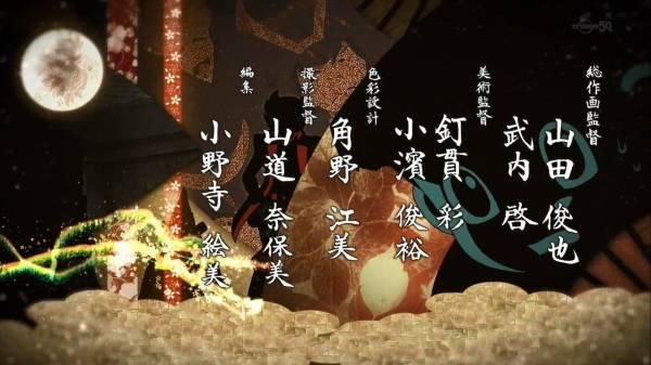 ゴゴゴゴゴ…… 次回の妖怪ウォッチにどう見てもジョジョなカットが登場