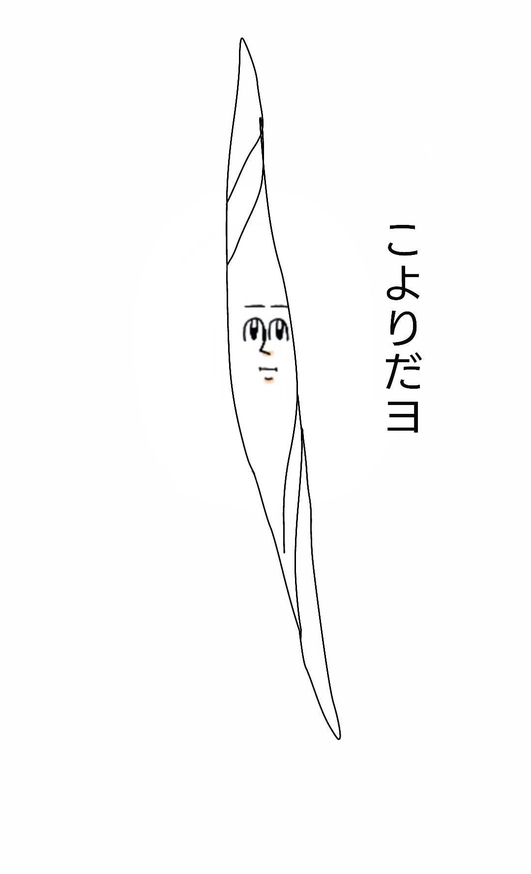 【お絵かきトピ】ミサワ風にガル民を描こうよ Part3