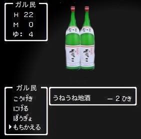 好きなお酒