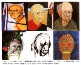 不気味な絵画が集まるトピ【グロ禁止】