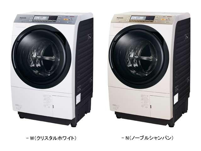 洗濯乾燥機使ってるかた