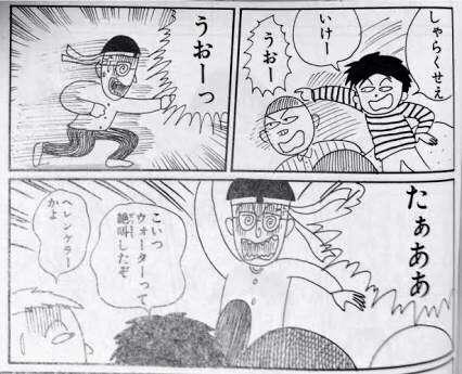 「ちびまる子ちゃん」(漫画)を語ろう!