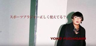 ロバート秋山竜次がマタニティフォトを披露!カリスマモデルになりきり