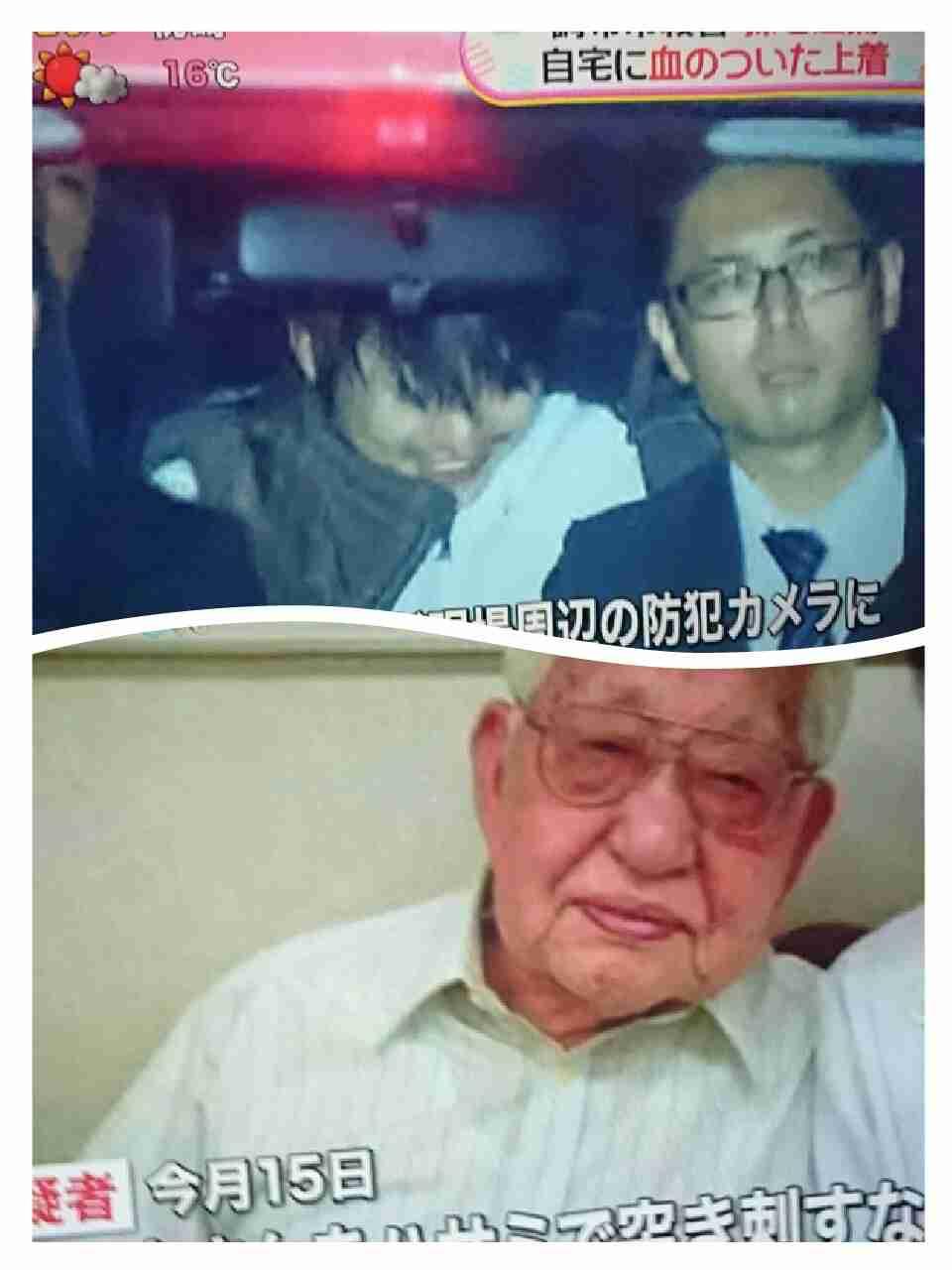 調布89歳男性殺害、強殺容疑で23歳の孫を逮捕 「別にどうでもいい」と供述