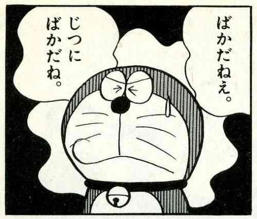 田代まさし氏「心に鬼が棲みつき大切な家族失った」