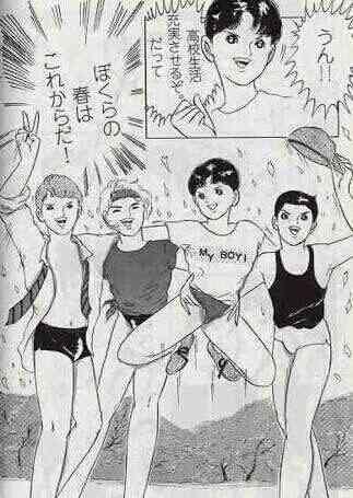 【10代・20代限定】雑談トピ
