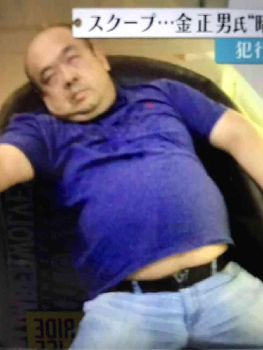 金正男氏殺害に関与の1人は北朝鮮大使館の2等書記官