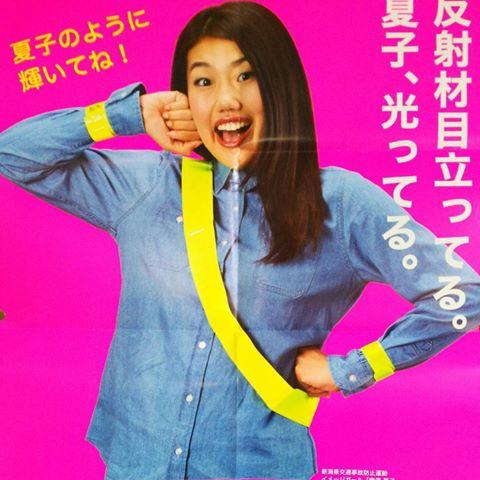 横澤夏子、結婚願望の強さに周囲ドン引き 「最終的に別れる」と心配の声
