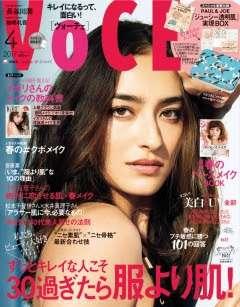 三大美容雑誌トピ⭐️