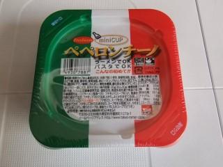 今度はペペロンチーノ風! チョコ味に続く新商品「ペヤング ペペロンチーノ風やきそば」登場
