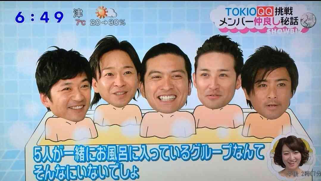 TOKIO城島茂「なんか気持ちいい…アァ、アァ」尻にロウ垂らされる衝撃映像