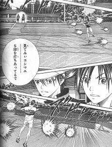 「テニスの王子様」のすごい技
