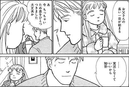 【マンガ】連載が長すぎてつまらなくなった作品
