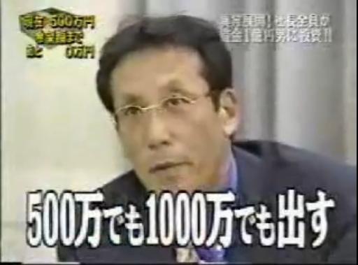 友だちから「理由を聞かずに30万貸して!」と言われたらどうしますか?