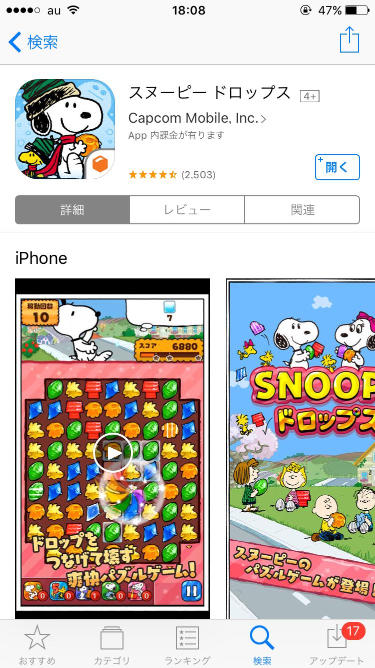 最強暇つぶしアプリ