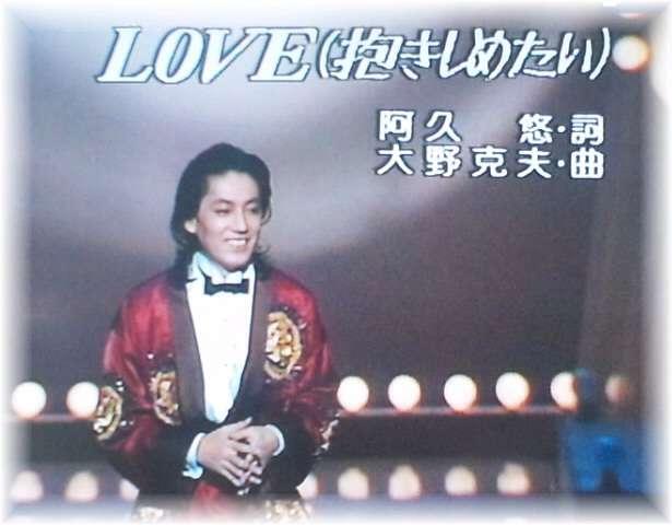 歌の上手い友人にカラオケで歌ってほしい昭和の曲を3曲あげるとしたら