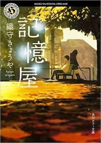 作家・小説 新規開拓!