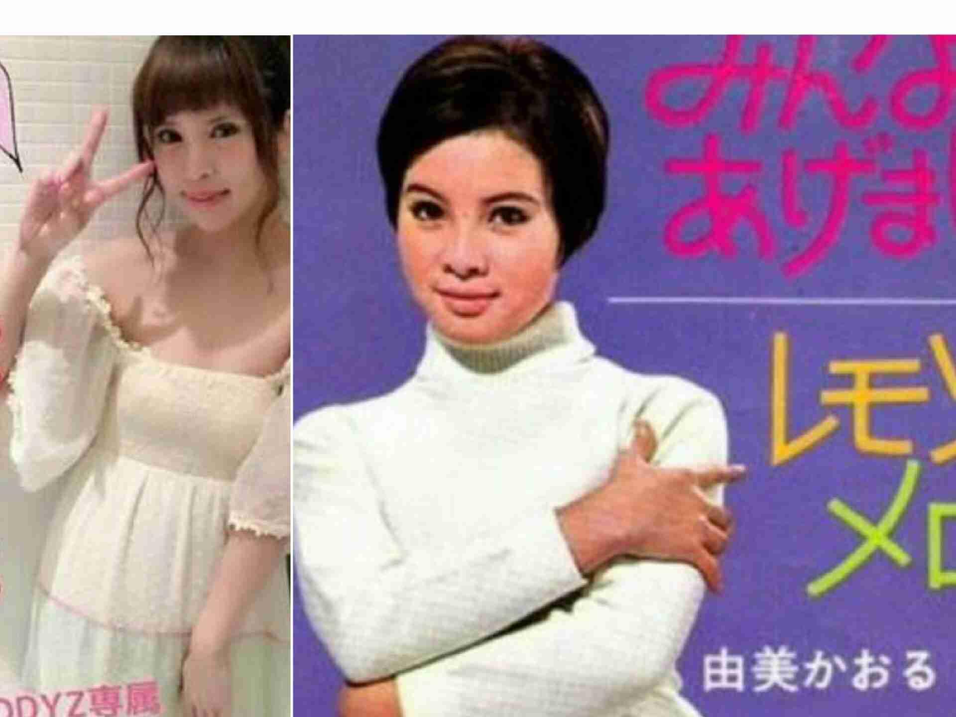 坂口杏里が胸中「私、AV女優になってよかった」