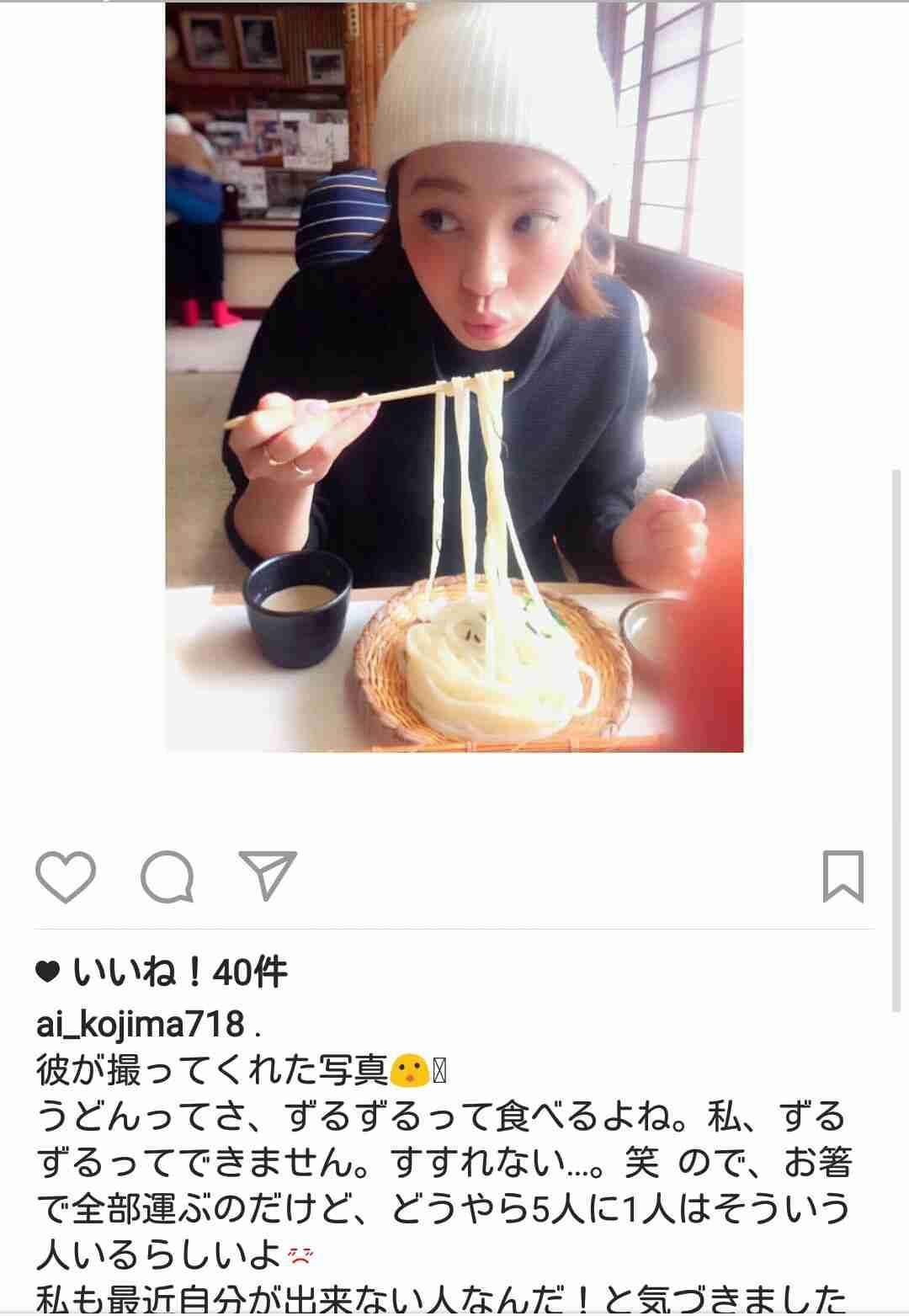 麺すすれない人〜!