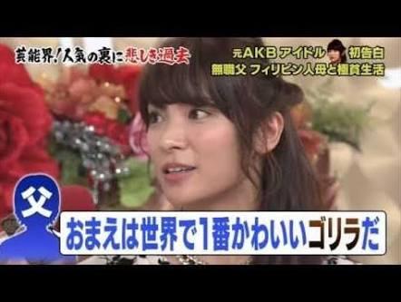 三浦翔平主演「奪い愛、冬」の裏側放送 秋元才加はラブシーン原因で胃炎に