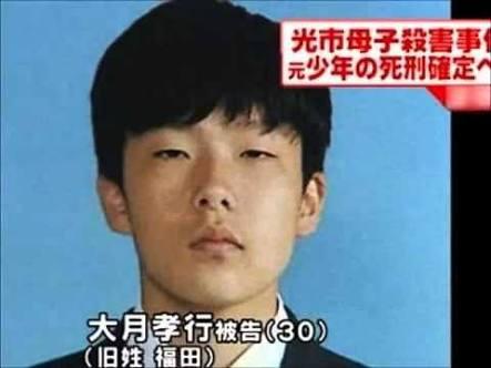 毒カレー「林真須美」が無罪に?京大教授が鑑定に異論