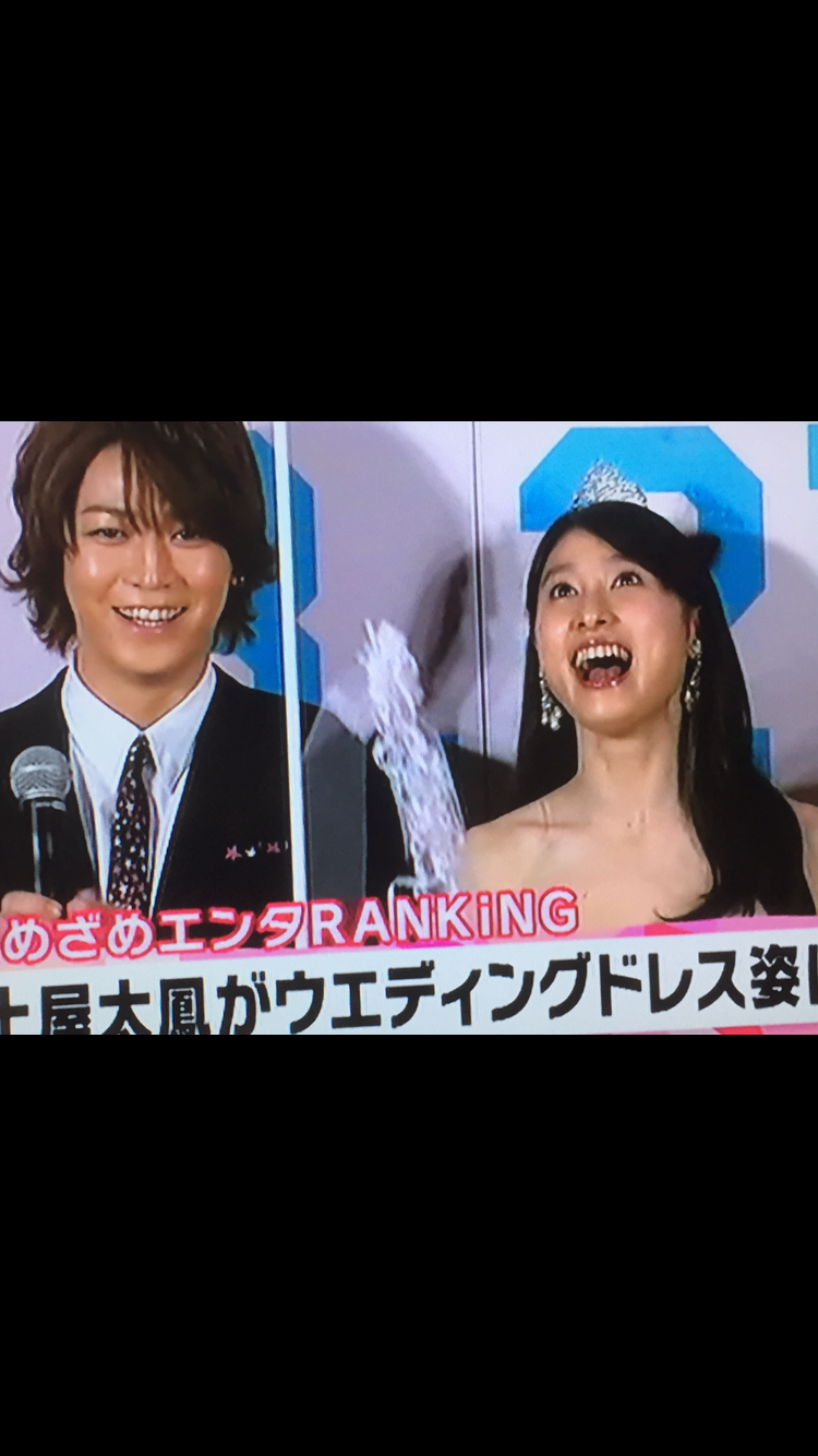 亀梨和也「新婚なもんで…」 土屋太鳳との夫婦トークにファン熱狂