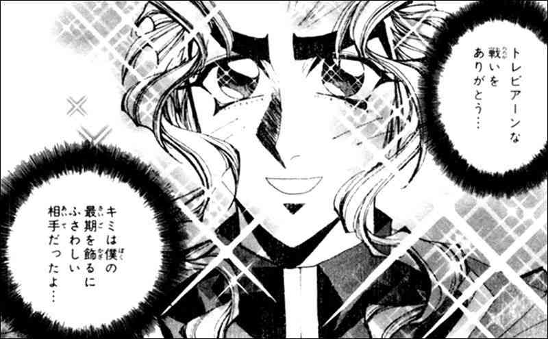 「封神演義」(漫画)読んでた人!