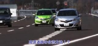 高速道路が大の苦手な人!!