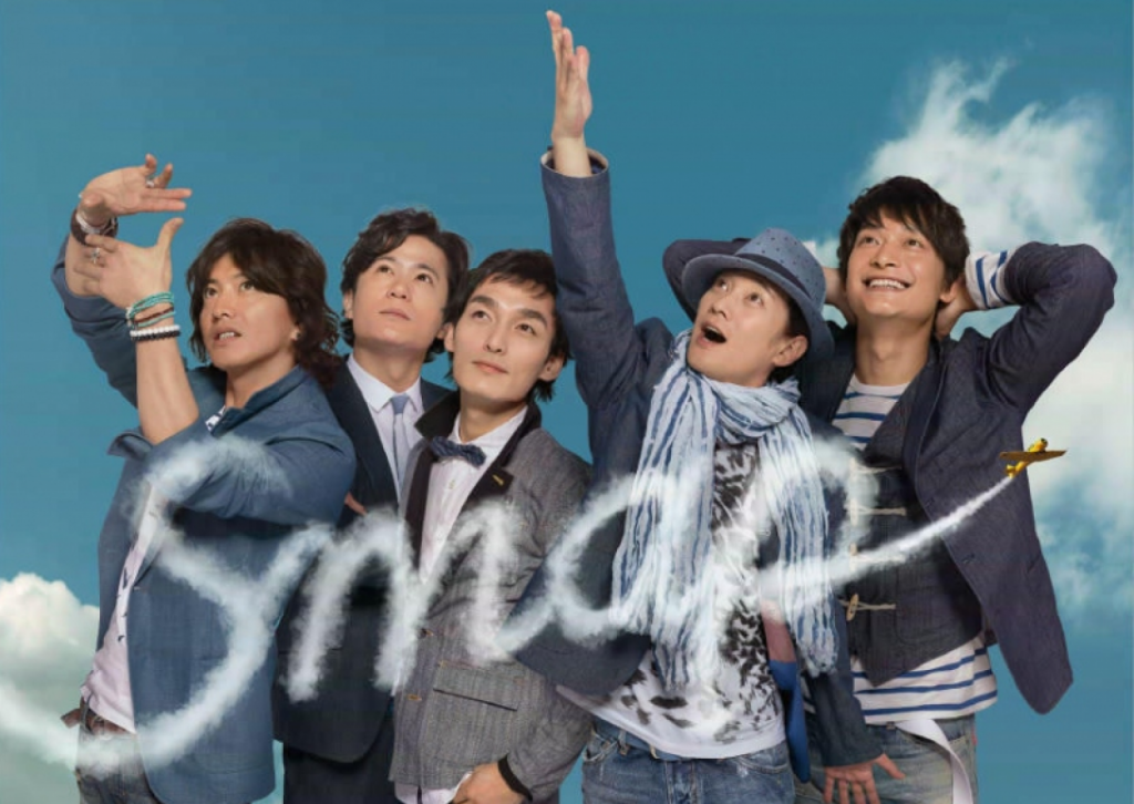 SMAPで好きな曲は何ですか?