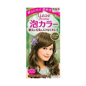 綺麗なアッシュ系の髪色の画像を貼るトピ♪