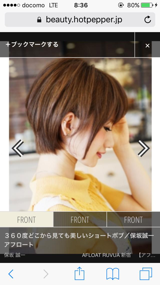 髪型のアドバイスください