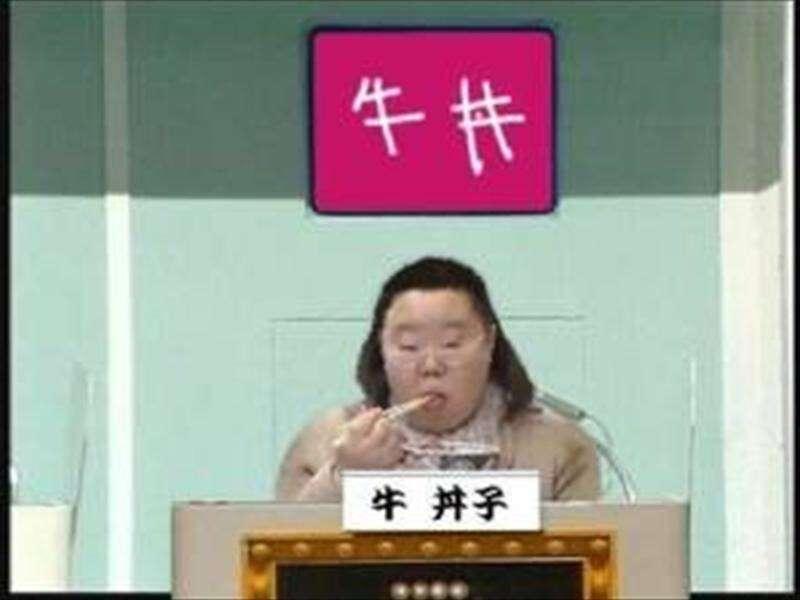 近況を全て漢字で投稿するトピ