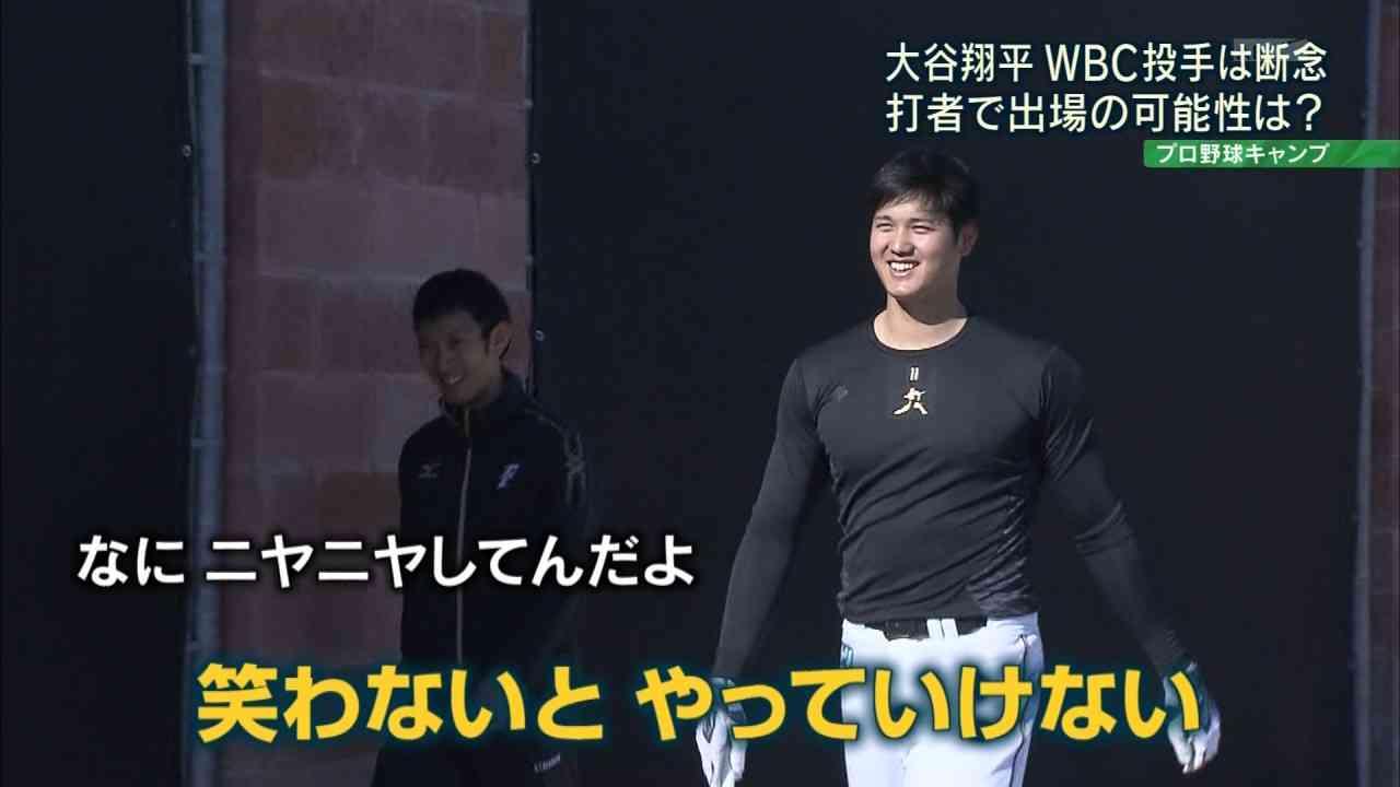 大谷翔平投手の「キックボクシング」動画が炎上 右足首故障なのに「おかしくない?」
