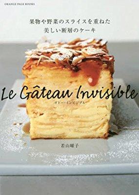 【30日間】お菓子作りの話をするトピ
