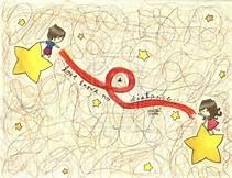 遠距離通院した事ある方いますか?
