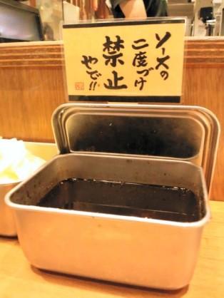串カツって美味しいですよね!