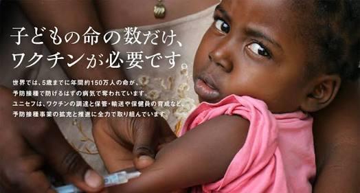 身近に予防接種拒否のママいますか?