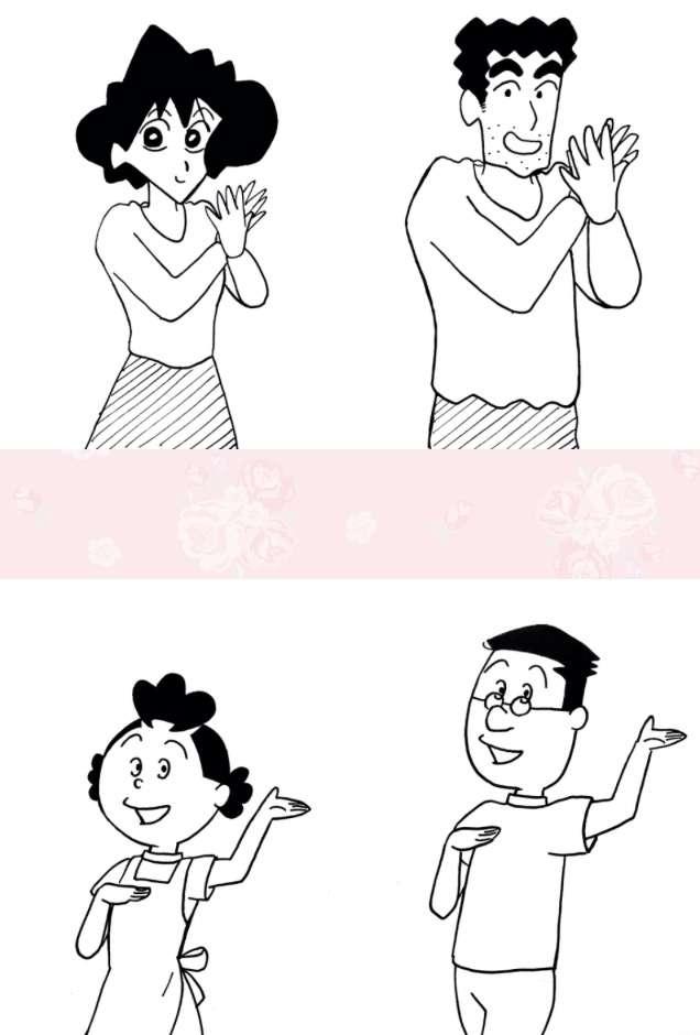画力が高い漫画家
